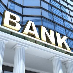 Банки Тарумовки