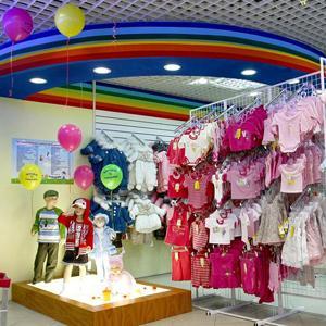 Детские магазины Тарумовки