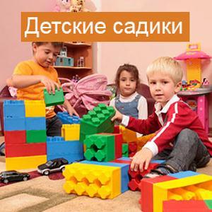 Детские сады Тарумовки
