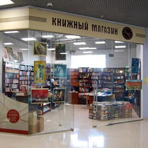 Книжные магазины Тарумовки