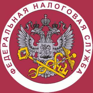 Налоговые инспекции, службы Тарумовки