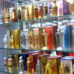 Парфюмерные магазины Тарумовки