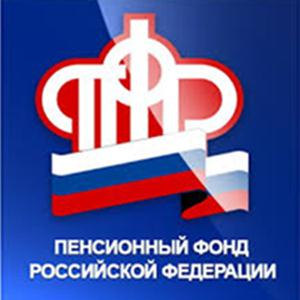 Пенсионные фонды Тарумовки