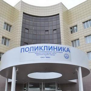 Поликлиники Тарумовки
