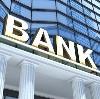 Банки в Тарумовке