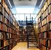 Библиотеки в Тарумовке