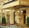 Гостиницы в Тарумовке