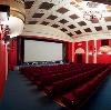 Кинотеатры в Тарумовке