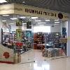 Книжные магазины в Тарумовке