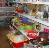 Магазины хозтоваров в Тарумовке