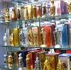 Парфюмерные магазины в Тарумовке