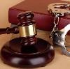 Суды в Тарумовке