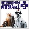 Ветеринарные аптеки в Тарумовке