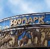 Зоопарки в Тарумовке