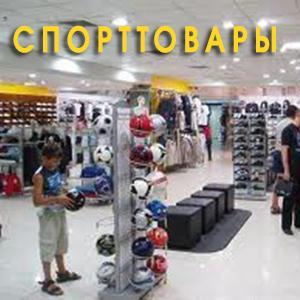 Спортивные магазины Тарумовки