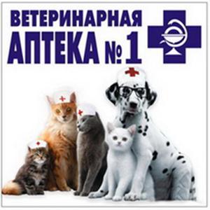 Ветеринарные аптеки Тарумовки